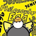 [Single] 96Neko – Philosophy Egg [MP3/320K/ZIP][2018.04.25]