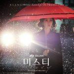 [Single] KLANG – Misty OST Part. 2 [MP3/320K/ZIP][2018.02.23]