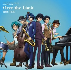 "[Single] ROUTE85 – Over the Limit ""Yowamushi Pedal: Glory Line"" 2nd Ending Theme [MP3/320K/ZIP][2018.05.23]"