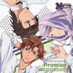 "[Single] Tomoaki Maeno, Shunsuke Takeuchi, Eiji Takemoto – Promise ""Dame x Prince Anime Caravan"" 2nd Ending Theme [MP3/320K/ZIP][2018.03.30]"