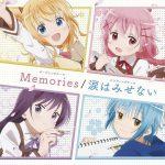 """[Single] Comic Girls – Memories/Namida wa Misenai """"Comic Girls"""" Opening & Ending Theme [MP3/320K/ZIP][2018.05.30]"""
