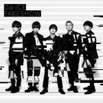 [Single] Da-iCE – FAKESHOW [MP3/320K/ZIP][2018.05.30]