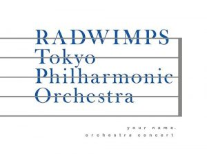 [Album] RADWIMPS – Your Name. Orchestra Concert [MP3/320K/ZIP][2018.04.18]