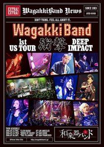 [Concert] Wagakki Band – WagakkiBand 1st US Tour Shougeki -DEEP IMPACT- [BD][720p][x264][AAC][2017.01.25]