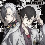 "[Single] V.A – Paradigm Box ""Caligula"" Opening Theme [MP3/320K/ZIP][2018.05.16]"