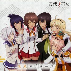 "[Single] V.A. – Mirai Epilogue ""Toji no Miko"" 2nd Ending Theme [MP3/320K/ZIP][2018.05.23]"