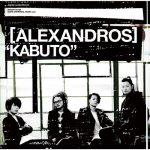 [Single] [ALEXANDROS] – Kabuto [AAC/256K/ZIP][2018.05.23]