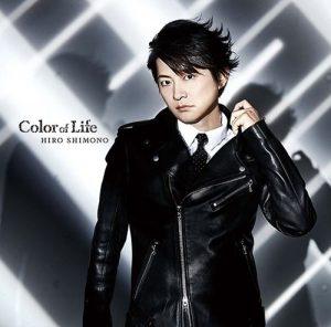 """[Single] Hiro Shimono – Black Thunder """"Nil Admirari no Tenbin"""" Ending Theme [MP3/320K/ZIP][2018.03.14]"""