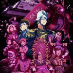 "[Single] Masayoshi Yamazaki – Hasen no Namida ""Mobile Suit Gundam: The Origin"" Theme Song [MP3/320K/ZIP][2018.05.01]"