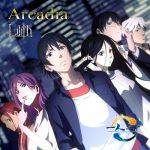 "[Single] Lilith – ARCADIA ""Hitori no Shita: The Outcast"" Opening Theme [MP3/320K/ZIP][2016.08.26]"