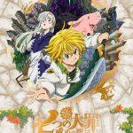 Nanatsu no Taizai: Imashime no Fukkatsu Original Soundtrack vol.1 [MP3/320K/ZIP][2018.04.25]