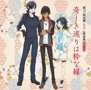 [Single] Zoku Touken Ranbu -Hanamaru- Song Collection Part. 3 [MP3/320K/ZIP][2018.01.24]