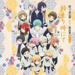 [Single] Zoku Touken Ranbu -Hanamaru- Song Collection Part. 7 [MP3/320K/ZIP][2018.02.21]