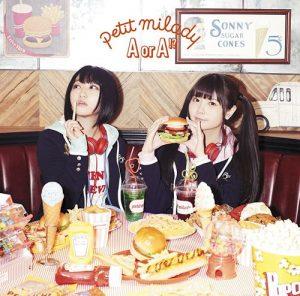 """[Single] petit milady – A or A!? """"Alice or Alice: Siscon Niisan to Futago no Imouto"""" Opening Theme [MP3/320K/ZIP][2018.05.16]"""