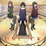 """[Single] Yuka Iguchi – UNLOCK """"Lostorage Conflated WIXOSS"""" Opening Theme [MP3/320K/ZIP][2018.05.23]"""