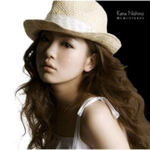 [Single] Kana Nishino – Kimi ni Aitaku Naru Kara [FLAC/ZIP][2009.06.03]