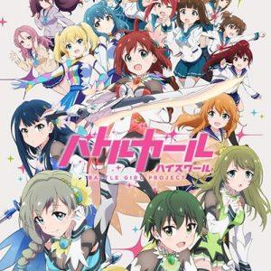 Battle Girl High School Opening/Ending OST