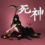 [Single] Seiko Oomori – Kusokawa PARTY [AAC/256K/ZIP][2018.06.20]