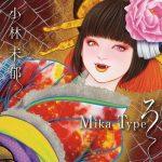 [Album] Mika Kobayashi – Mika Type Ro [MP3/320K/ZIP][2018.01.10]