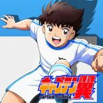 "[Single] V.A. – Moete Hero ""Captain Tsubasa (2018)"" Ending Theme [MP3/320K/ZIP][2018.06.06]"