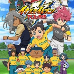 Inazuma Eleven: Ares no Tenbin Opening/Ending OST