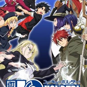 UQ Holder!: Mahou Sensei Negima! 2 Opening/Ending OST