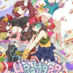 Urahara Opening/Ending OST