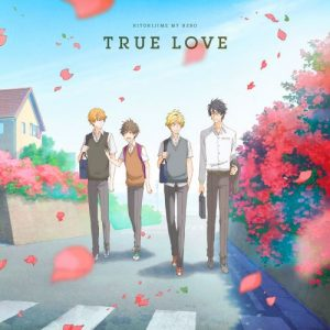 [Single] V.A. – TRUE LOVE [MP3/320K/ZIP][2017.08.23]