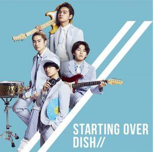 "[Single] DISH// – Starting Over ""Zoids Wild"" Opening Theme [MP3/320K/RAR][2018.06.23]"