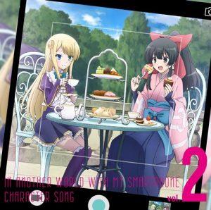 Isekai wa Smartphone to Tomo ni. Character Song vol.2 [MP3/320K/ZIP][2017.08.18]