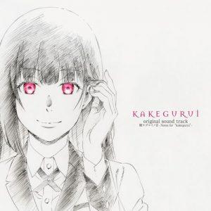 """kakegurui original sound track -Notes for """"kakegurui""""- [MP3/320K/ZIP][2018.01.24]"""
