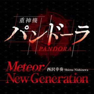 "[Single] Shiena Nishizawa – Meteor/New Generation ""Juushinki Pandora"" Insert Song [MP3/320K/ZIP][2018.06.27]"