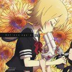 [Single] Tsuyuno Yatsumura (CV: Himika Akaneya) – Mahou Shoujo Site Character Song: believe again [MP3/320K/ZIP][2018.06.20]