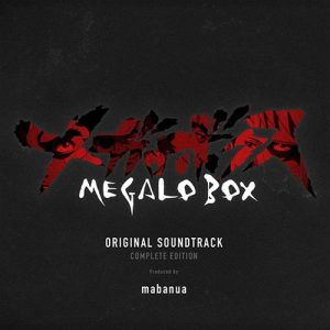 MEGALOBOX ORIGINAL SOUNDTRACK COMPLETE EDITION [MP3/320K/ZIP][2018.06.27]
