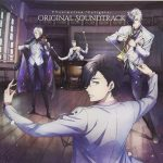 "TVanimation ""Caligula"" ORIGINAL SOUNDTRACK [MP3/320K/ZIP][2018.06.20]"