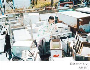 [Single] Sakurako Ohara – Nakitai Kurai [AAC/256K/RAR][2018.04.25]
