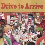 [Album] Crest – Drive to Arrive [MP3/320K/ZIP][2012.12.30]