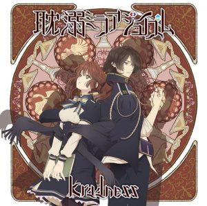 "[Single] kradness – Tandeki Mirage-ism ""Nil Admirari no Tenbin"" Opening Theme [MP3/320K/ZIP][2018.06.06]"