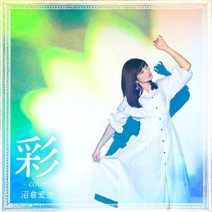 "[Single] Manami Numakura – color ""Kakuriyo no Yadomeshi"" Ending Theme [MP3/320K/ZIP][2018.06.06]"