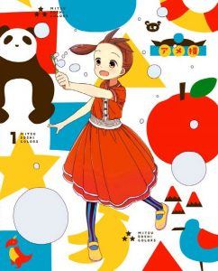 Mitsuboshi★Colors Original Soundtrack CD 1 [MP3/320K/ZIP][2018.03.28]