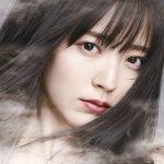 [Album] Airi Suzuki – Do me a favor [AAC/256K/ZIP][2018.06.06]