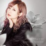 "[Single] Haruka Yamazaki – Zenzen Tomodachi ""Mahou Shoujo Site"" Ending Theme [MP3/320K/ZIP][2018.05.23]"
