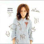 [Album] KOKIA – trip trip [MP3/320K/ZIP][2002.01.23]