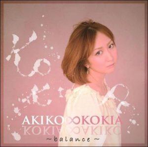 [Album] KOKIA – AKIKO∞KOKIA ~balance~ [MP3/320K/ZIP][2009.03.18]