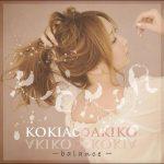 [Album] KOKIA – KOKIA∞AKIKO ~balance~ [MP3/320K/ZIP][2009.03.18]