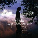 [Album] KOKIA – KOKIA complete collection 1998-1999 [MP3/320K/ZIP][2008.09.17]