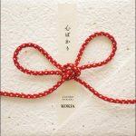 [Album] KOKIA – Kokorobakari [MP3/320K/ZIP][2012.03.07]