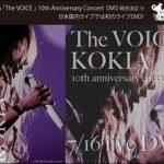 [Album] KOKIA – The VOICE 10th anniversary concert [MP3/320K/ZIP][2008.07.16]