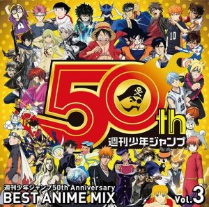 Shukan Shonen JUMP 50th Anniversary BEST ANIME MIX vol.3 [MP3/320K/ZIP][2018.07.04]