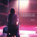 [Album] KOKIA – COLOR OF LIFE [MP3/320K/ZIP][2014.02.12]